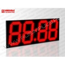 Уличные часы Импульс-435-T