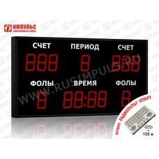 Табло для баскетбола Импульс-710-D10x13xN6