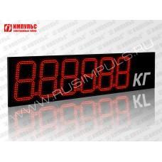 Табло для весовых систем Импульс-921-D21x6