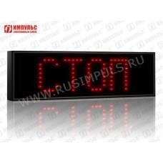 Табло для оповещения Импульс-910-T10xZ4xK0