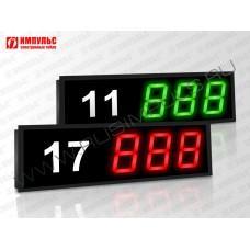 Табло оператора для вызова клиента Импульс-110-D10x3-RS485