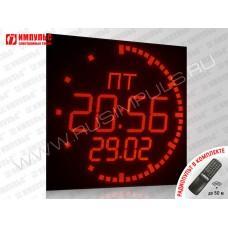 Часы c круговым ходом Импульс-4185R-D50-D27-DN21xZ2-T
