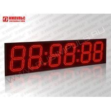 Уличные часы Импульс-418-HMS-T
