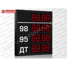 Прикассовые табло АЗС Импульс-608-3x1-DTx1