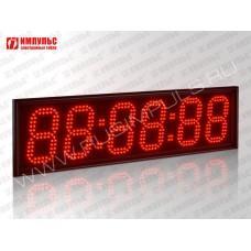 Табло для хоккея Импульс-713-D13x6-SS3-RING1