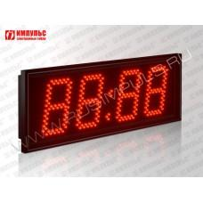 Уличные часы Импульс-411-T