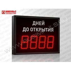 Промышленный таймер Импульс-910-D10х4