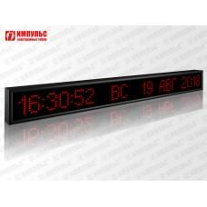 Часы-календарь Импульс-408K-S8x128