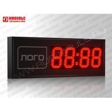 Часы c логотипом Импульс-413M | L