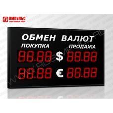 Уличное табло валют 4 разряда Импульс-308-2x2xZ4