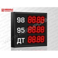 Прикассовые табло АЗС Импульс-606-3x1