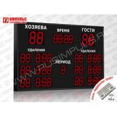 Табло для хоккея Импульс-715-D15x4-D10x5-L6xD10x5