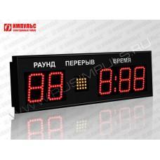 Табло для бокса Импульс-710-D10x5-S1