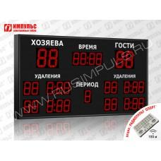 Табло для хоккея Импульс-715-D15x4-D10x5-L4xD10x5