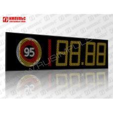 Табло для сетевых АЗС - БРЕНД Импульс-631-RN-ST20-95-P1-F1 / Роснефть