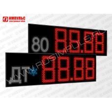 Табло АЗС со статичной маркой топлива Импульс-633-N21-ST20