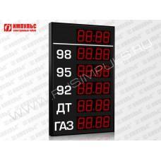 Прикассовые табло АЗС Импульс-608-5x1-DTx1