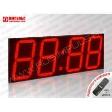 Фасадные уличные часы Импульс-470-T