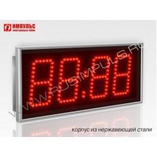 Часы в корпусе из нержавеющей стали Импульс-410-NRG