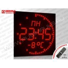 Фасадные уличные часы Импульс-490R-D24-D13-DN11xZ2-T