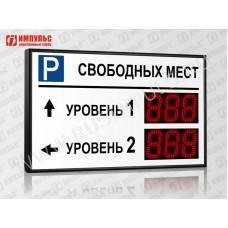 Табло для многоуровневого паркинга Импульс-113-L2xD13x3