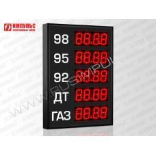Прикассовые табло АЗС Импульс-606-5x1