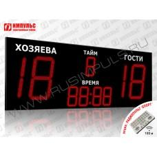 Табло для футбола Импульс-7100-D100x4-D50x5