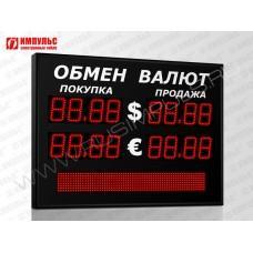 Табло валют со строкой 4 разряда Импульс-310-2x2xZ4-S8x64