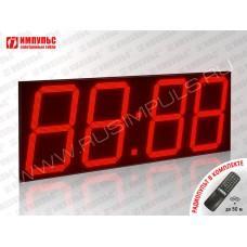 Фасадные уличные часы Импульс-4100-T