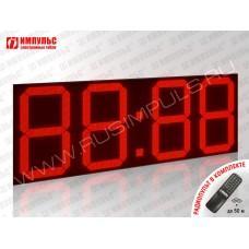 Фасадные уличные часы Импульс-4200N-T
