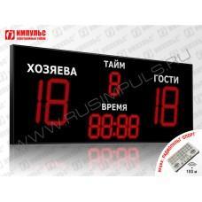 Табло для футбола Импульс-750-D50x4-D27x5