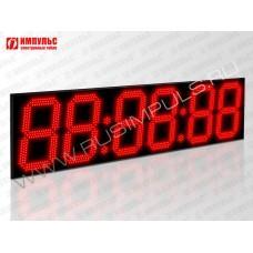 Электронные часы Импульс-435-HMS