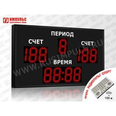Табло спортивное универсальное Импульс-713-D13x11xN4