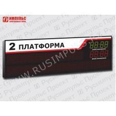 Табло для вокзалов и аэропортов Импульс-911-D11x8-S12x80-S12x112