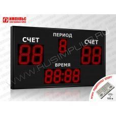 Табло для футбола Импульс-718-D18x4-D13x5