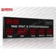 Промышленный таймер Импульс-910-D10х11xN5-D8x4