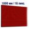 Уличные строки, 1000мм, 16 пикселей