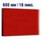 Уличные строки 600мм, 16 пикселей