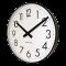 Часы стрелочные уличные СВР