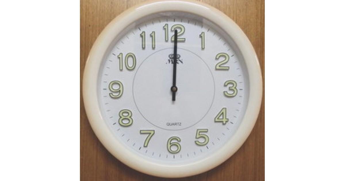 Стоимость часы первичные дизель скупка часы