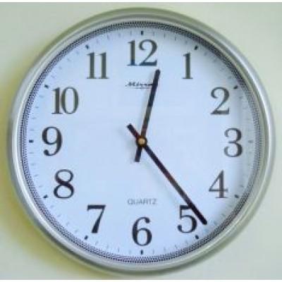 Вторичные часы ЧВМ -2274С