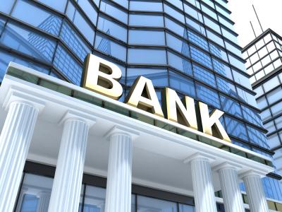 Банки и финансовые институты